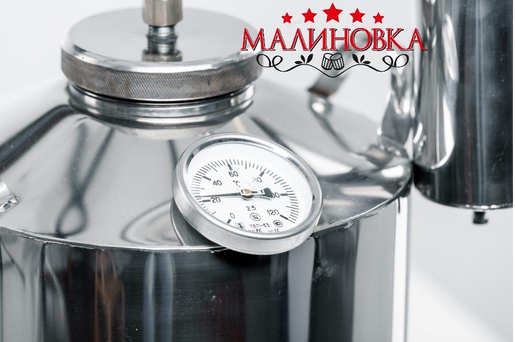 Дистиллятор Малиновка Мастер 12л - 1
